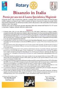 Premio Locandina_BisanzioJPG